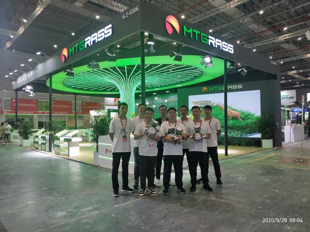 2020(第38届)上海体博会,麦迪人造草坪华彩绽放