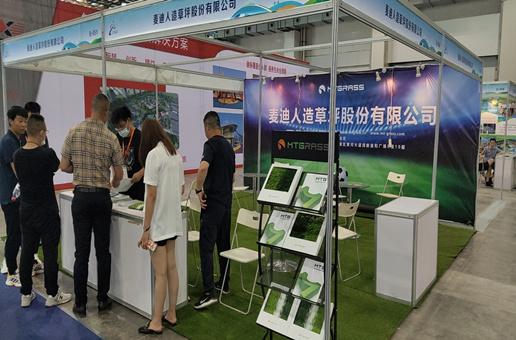 共襄盛举|麦迪应邀参展2021中国(廊坊)体育用品装备展览会